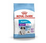 ROYAL CANIN GIANT PUPPY 15KG+ΚΟΥΒΑΣ ΔΩΡΟ