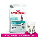 ROYAL CANIN URBAN LIFE ADULT LARGE DOG 9KG + ΚΟΥΒΑΣ ΔΩΡΟ