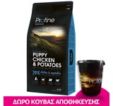 PROFINE PUPPY CHICKEN & POTATOES 15Kg+ΚΟΥΒΑΣ ΔΩΡΟ