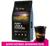 PROFINE PUPPY LAMB & POTATOES 15Kg+ΚΟΥΒΑΣ ΔΩΡΟ