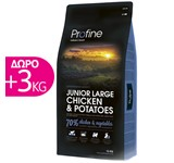 PROFINE JUNIOR LARGE CHICKEN & POTATOES 15Kg+3Kg ΔΩΡΟ