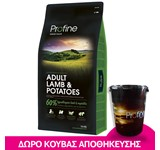 PROFINE ADULT LAMB & POTATOES 15Kg+ΚΟΥΒΑΣ ΔΩΡΟ