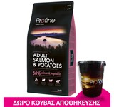 PROFINE ADULT SALMON & POTATOES 15Kg+ΚΟΥΒΑΣ ΔΩΡΟ