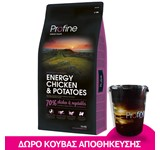 PROFINE ENERGY CHICKEN & POTATOES 15Kg+ΚΟΥΒΑΣ ΔΩΡΟ