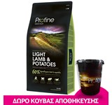 PROFINE LIGHT LAMB & POTATOES 15Kg+ΚΟΥΒΑΣ ΔΩΡΟ