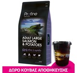 PROFINE ADULT LARGE SALMON 15Kg + ΚΟΥΒΑΣ ΔΩΡΟ