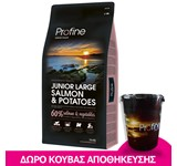 PROFINE JUNIOR LARGE SALMON 15Kg + ΚΟΥΒΑΣ ΔΩΡΟ