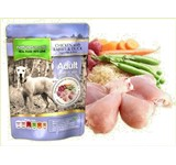 NATURES MENU CHICKEN RABBIT DUCK 8TEM X 300gr