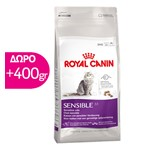 ROYAL CANIN SENSIBLE 33 2KG +400gr ΔΩΡΟ