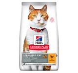 HILL'S YOUNG ADULT STERILISED CAT CHICKEN 3KG