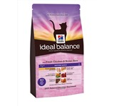 HILL'S IB CAT MATURE CHICKEN & BROWN RICE 2KG