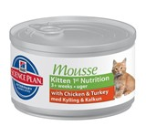 HILL'S FELINE KITTEN 1st NUTRITION MOUSSE CHICKEN 24x82GR