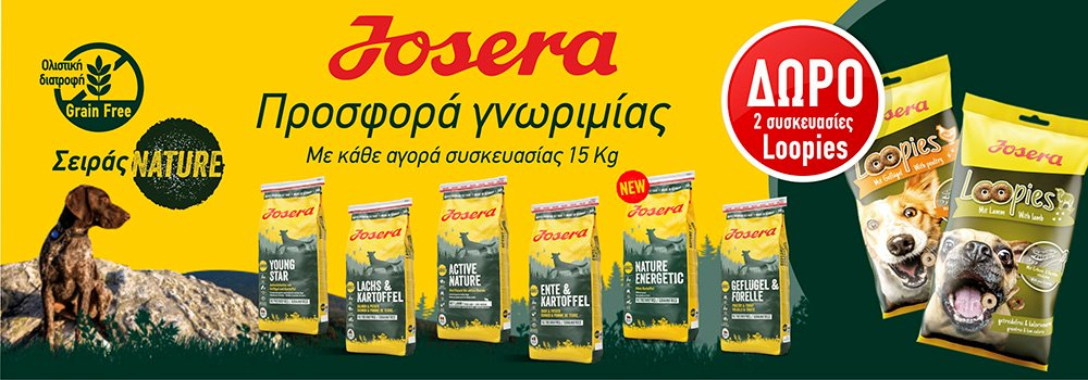josera loopies